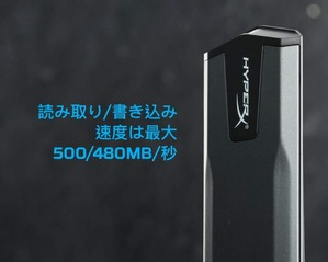 Kingston HyperX SAVAGE EXO_speed