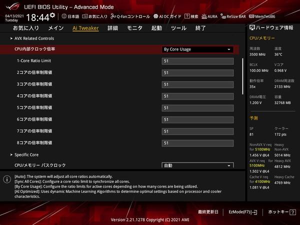 ASUS ROG STRIX Z590-I GAMING WIFI_BIOS_OC_5