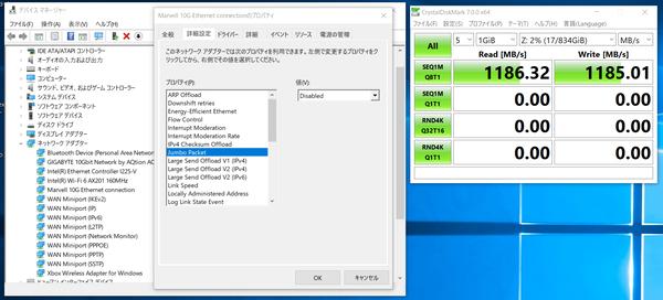 AQC107_Jumbo-Packet-disabled