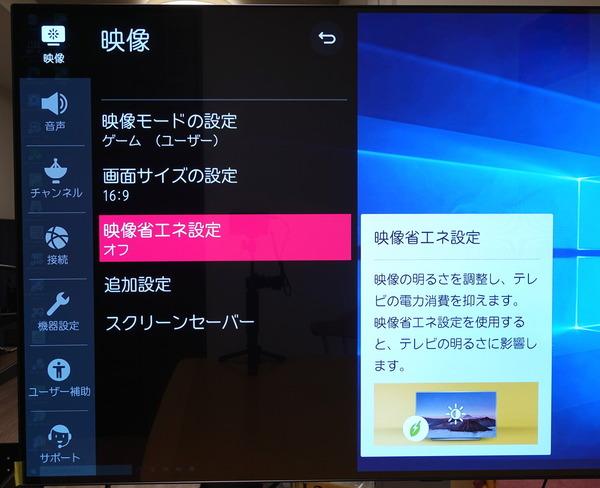 LG OLED48CXPJA_menu_video_1