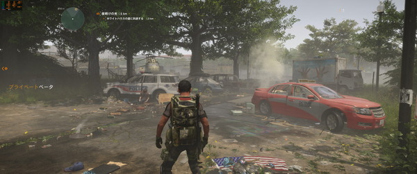 TheDivision2_2019_02_10_20_29_28_443