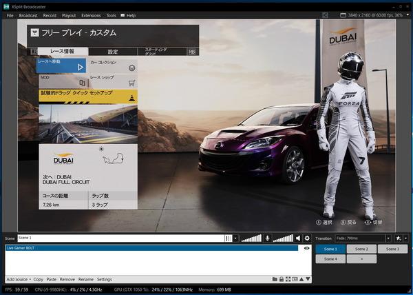 AverMedia Live Gamer BOLT_HDR_3_3_XSplit