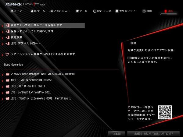 ASRock Fatal1ty X470 Gaming-ITX/ac_BIOS_3