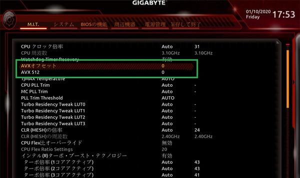 GIGABYTE C621 AORUS XTREME_BIOS_OC_4