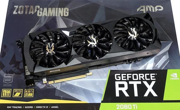 ZOTAC GAMING GeForce RTX 2080 Ti AMP」をレビュー。3スロット