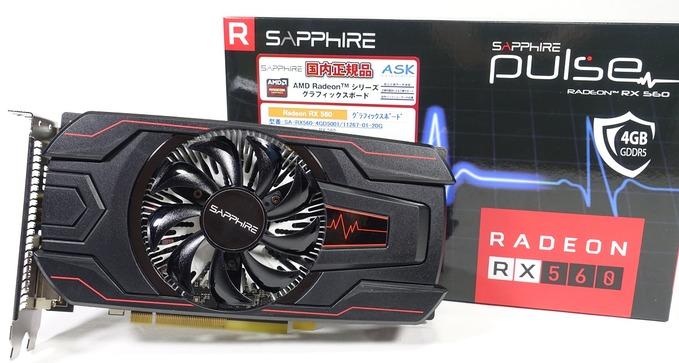 SAPPHIRE PULSE RADEON RX 560 4G GDDR5