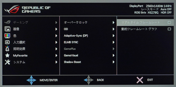 ASUS ROG Strix XG279Q review_01183_DxO