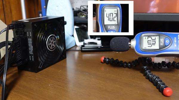 SilverStone SST-SX800-LTI review_06805
