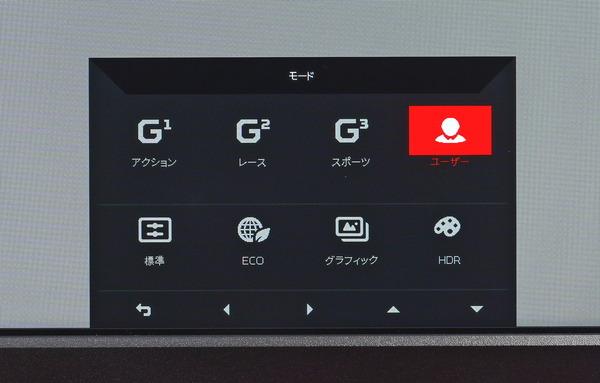 Acer Predator XB323QK NV review_04337_DxO