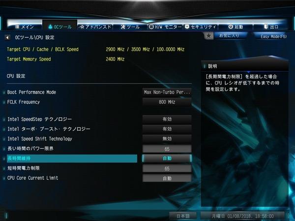 B250M-STX MXM_BIOS_10