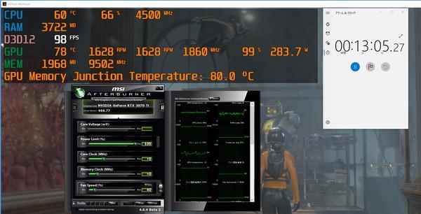 Palit GeForce RTX 3070 Ti GamingPro_stress_manual