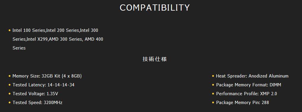 Corsair Dominator Platinum RGB_Compatibility