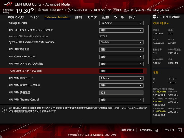 ASUS ROG MAXIMUS XIII APEX_BIOS_OC_18