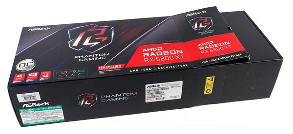ASRock RX 6800 XT Phantom Gaming D 16G OC review_00329_DxO