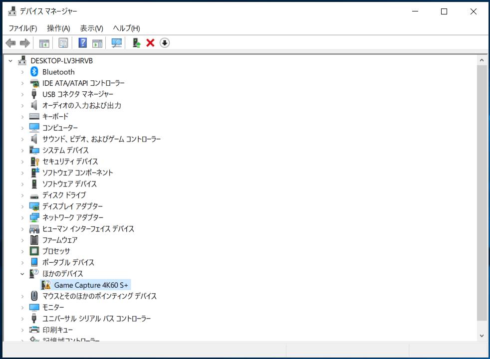Elgato Game Capture 4K60 S+_Driver_1