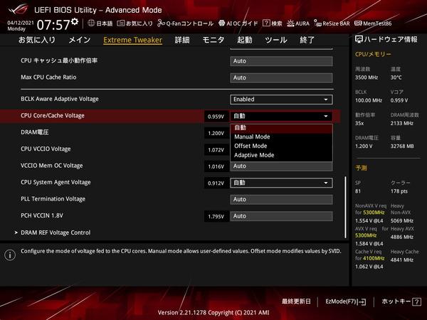 ASUS ROG MAXIMUS XIII HERO_BIOS_OC_15