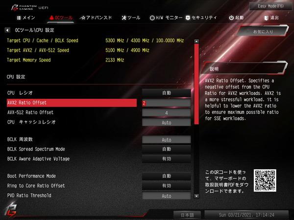 ASRock Z590 PG Velocita_BIOS_OC_9