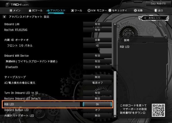 ASRock X299 Taichi CLX_BIOS_LED