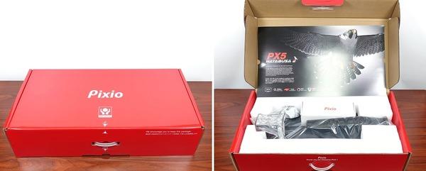 Pixio PX5 HAYABUSA2 review_05986_DxO-tile