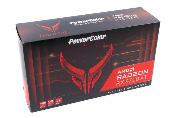 PowerColor Red Devil Radeon RX 6700 XT review_04953_DxO