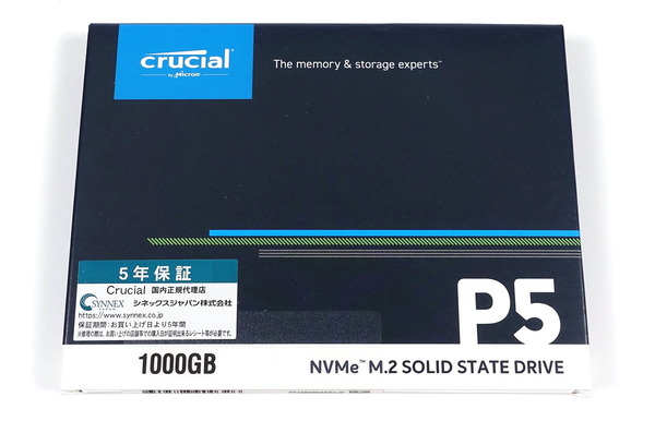 Crucial P5 SSD 1TB review_02007_DxO