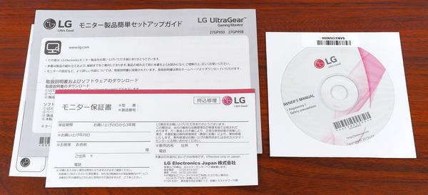LG 27GP950-B review_04465_DxO