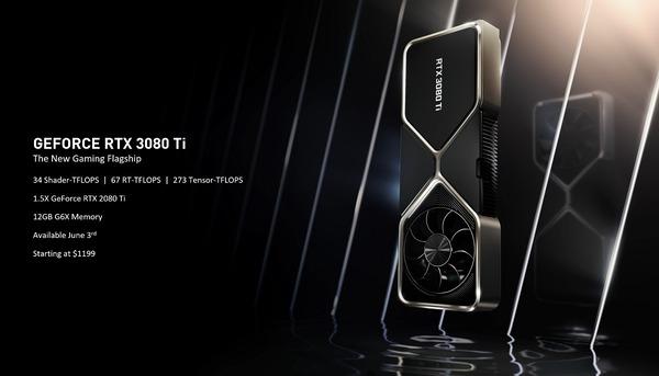 GeForce RTX 3080 Ti_top