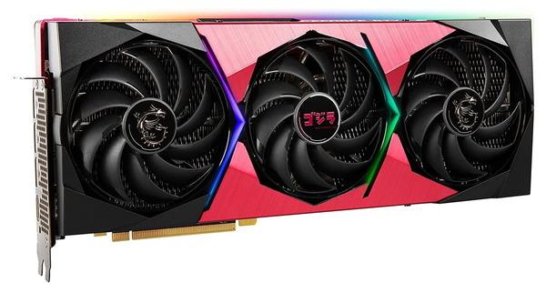 MSI GeForce RTX 3070 SUPRIM SE GODZILLA (3)