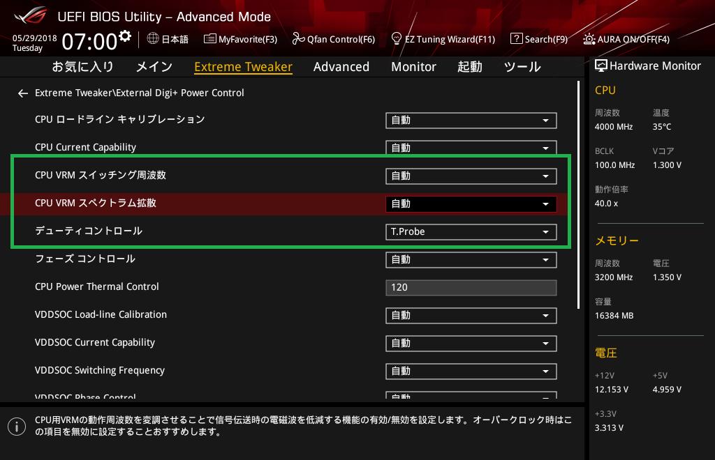 ASUS ROG CROSSHAIR VII HERO (Wi-Fi)_BIOS_OC_12