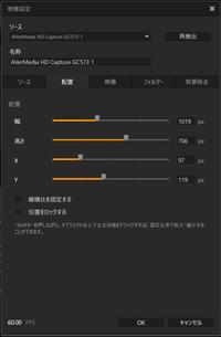 AVerMedia RECentral_Cap Mode_5 (2)