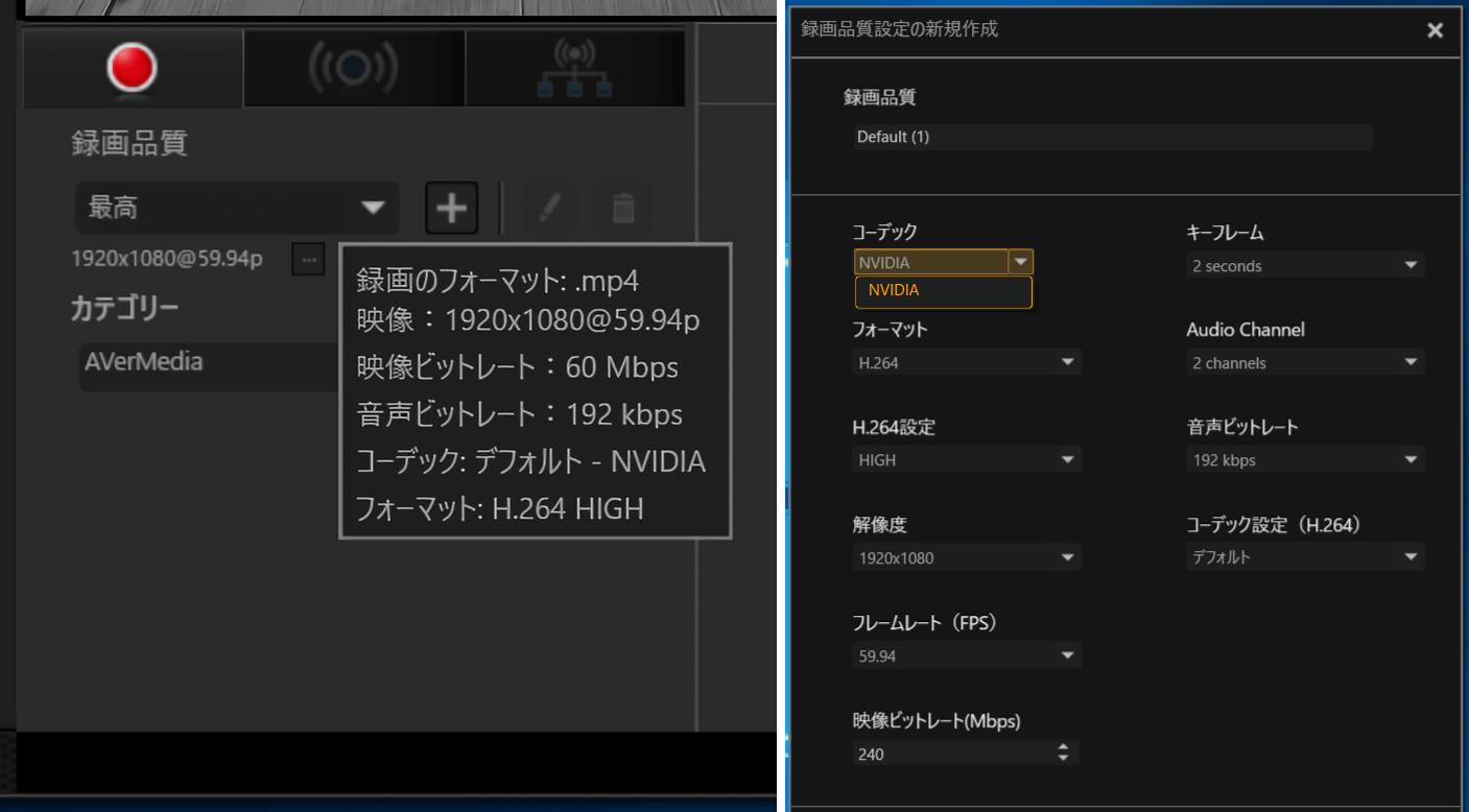 screenshot-horz