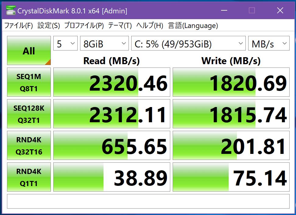 Surface Pro 7+ SSD 1TB_CDM
