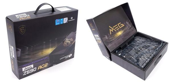 MSI MEG Z590 ACE review_01849_DxO-horz