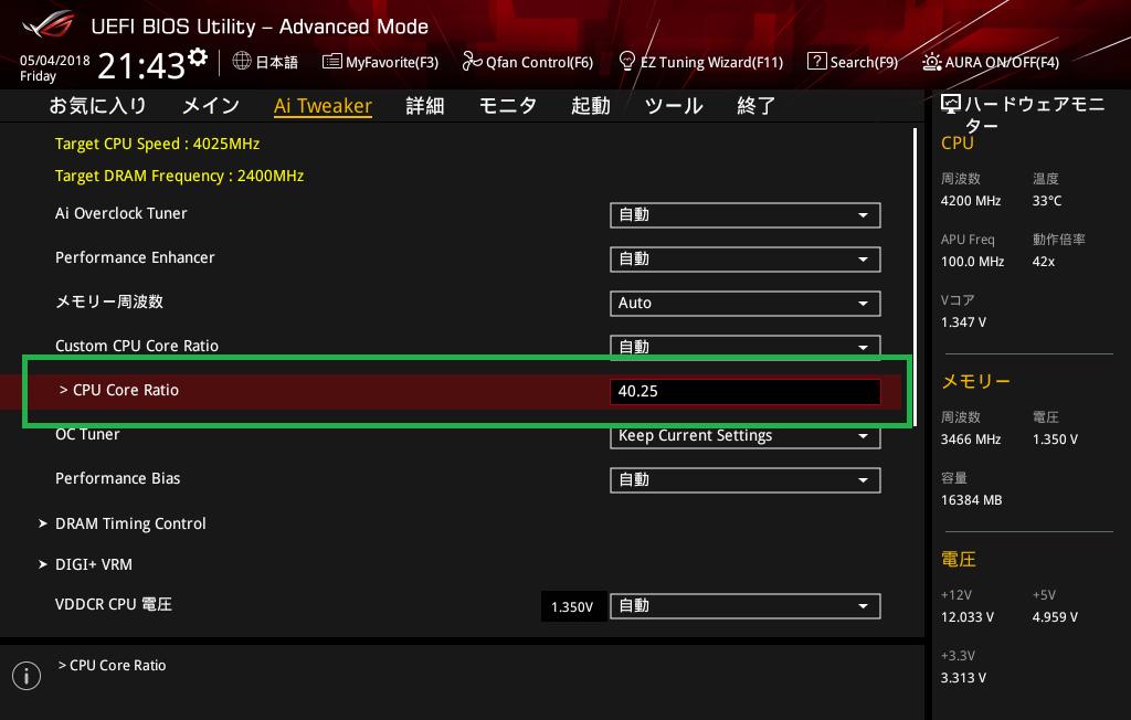 ASUS ROG STRIX X470-F GAMING_BIOS_OC_2