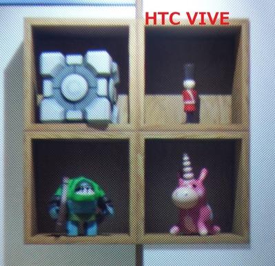 cd_HTC VIVE