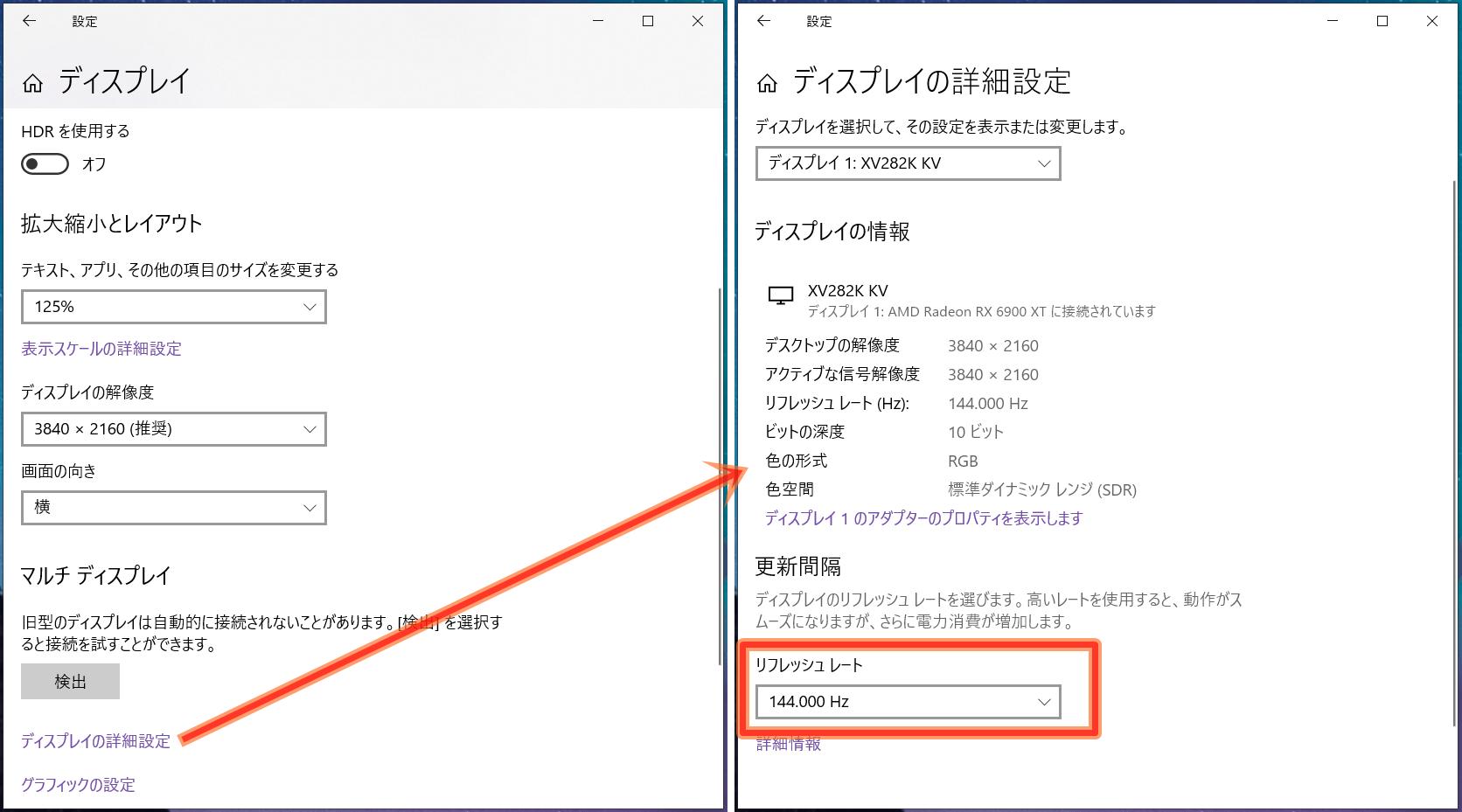 AMD GPU_RefreshRate_Setting