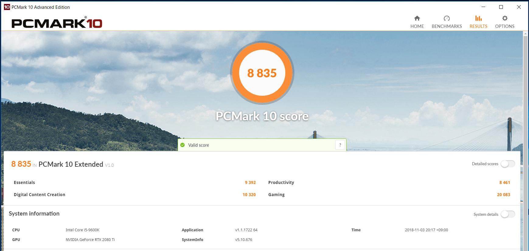 Core i5 9600K_PCMark10