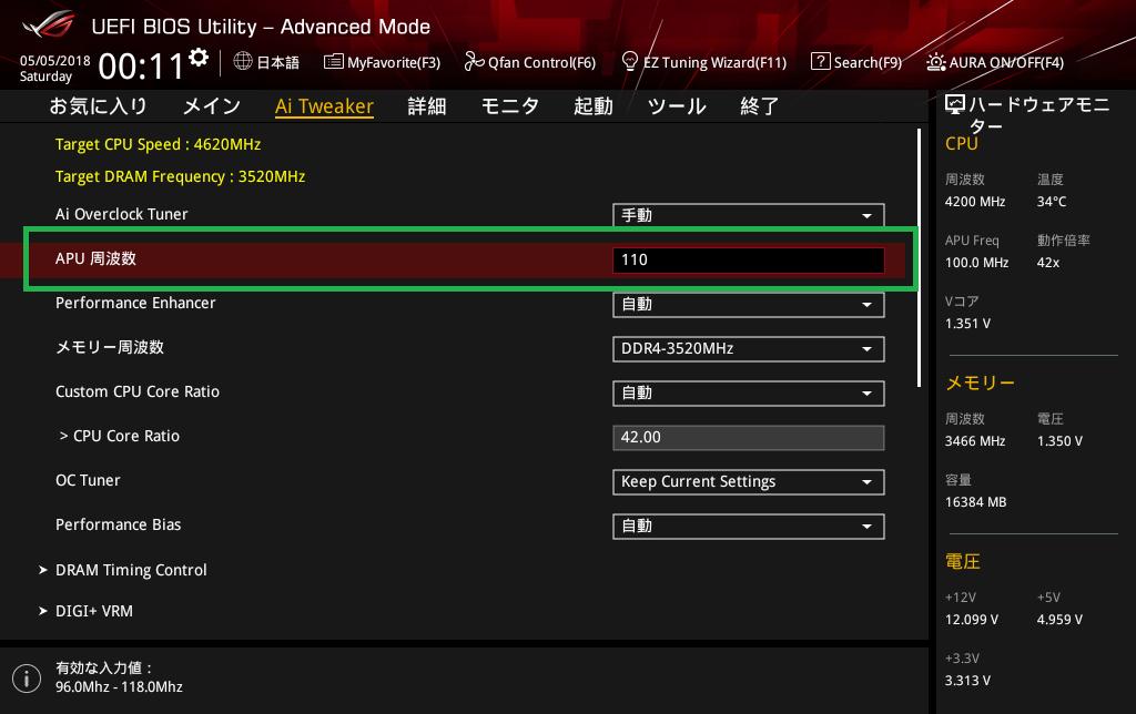ASUS ROG STRIX X470-F GAMING_BIOS_OC_3b