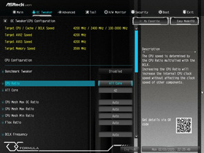 Core i9 7980XE_BIOS-OC (1)
