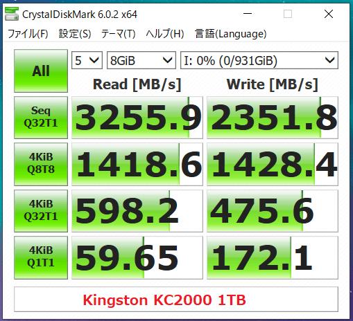 Kingston KC2000 1TB_CDM