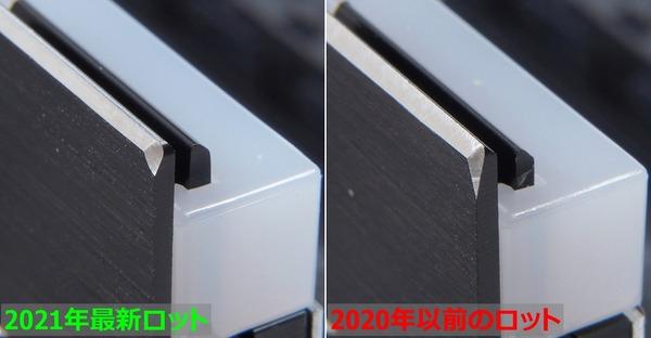 G.Skill Trident Z Neo F4-3600C16Q-64GTZN review_05927_DxO-horz