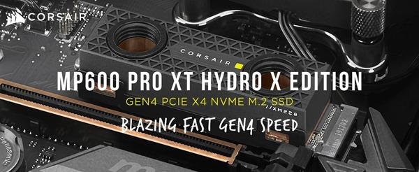 Corsair MP600 PRO XT Hydro X Edition_top
