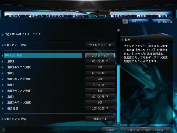 B250M-STX MXM_BIOS_8