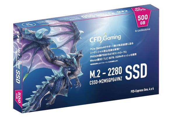 CFD PG4VNZ 2TB