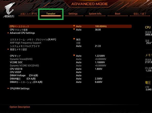 AMD_GIGABYTE_memory-OC_1