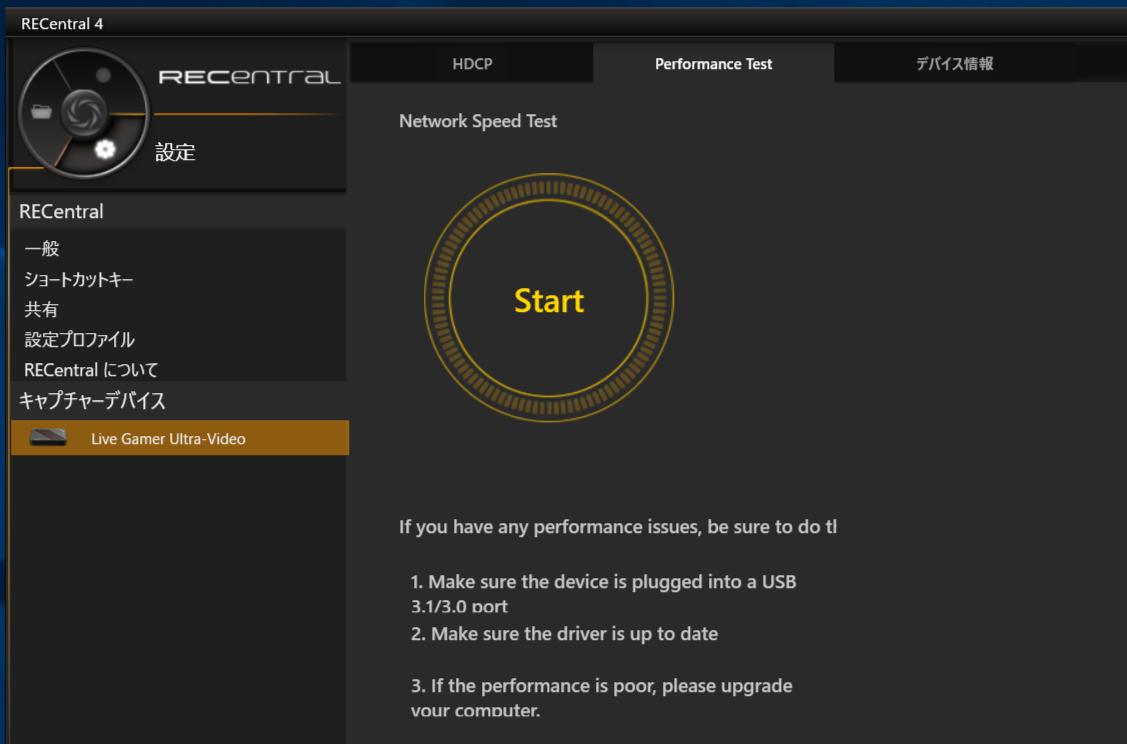AVerMedia Live Gamer Ultra_Perfomance test_1
