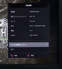 AVerMedia Live Gamer Portable 2 PLUS review_01961