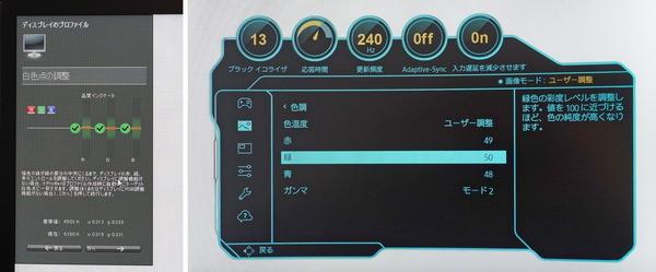 Samsung Odyssey G9 review_04214_DxO-horz