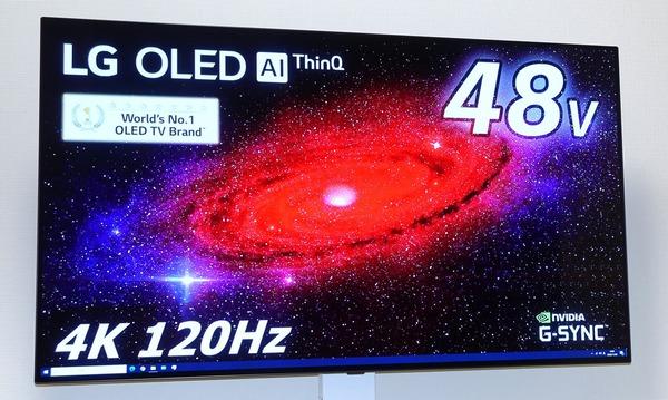 LG OLED48CXPJA