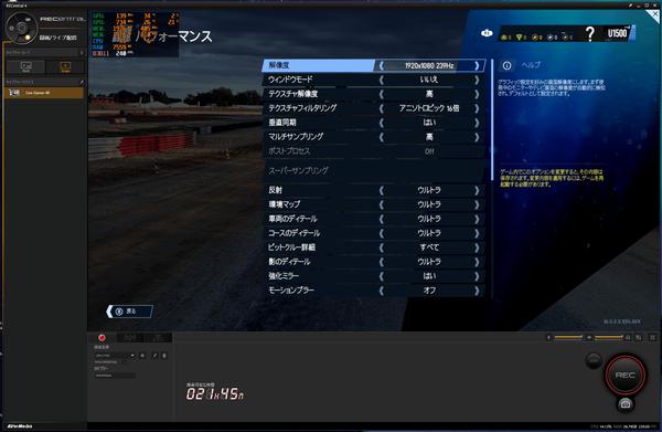 AVerMedia Live Gamer 4K_240FPS_input